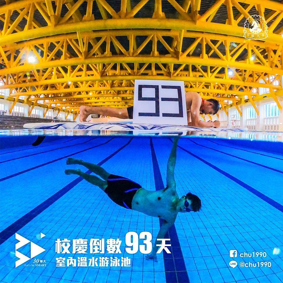 體育室室內溫水泳池